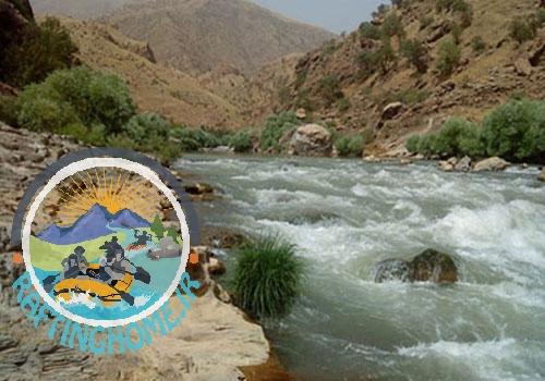رفتینگ رودخانه سیروان