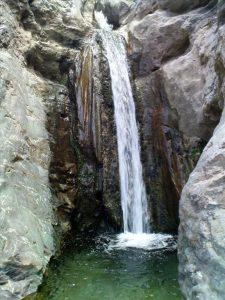 آبشار چارده